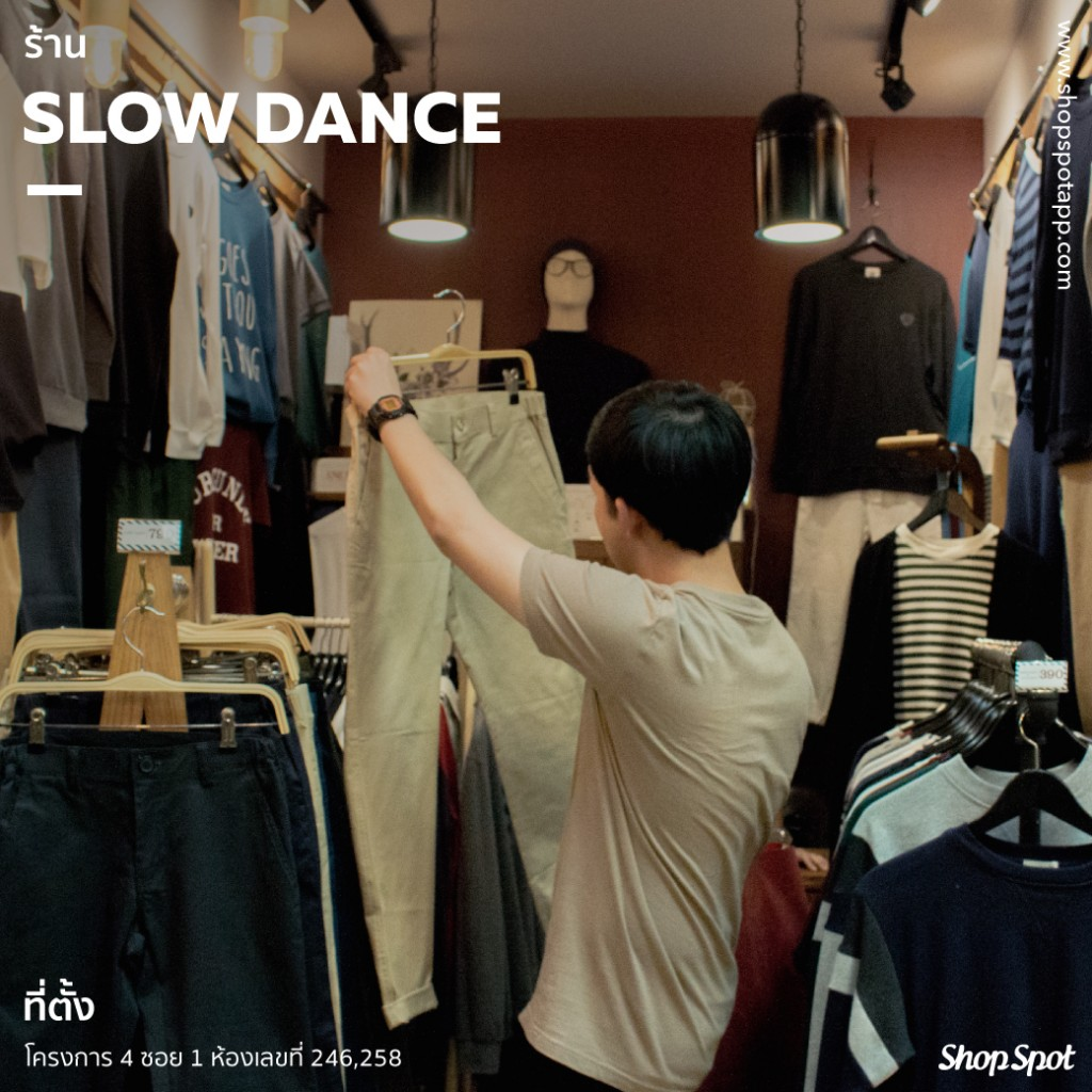 shopspot_jj2017_slowdance