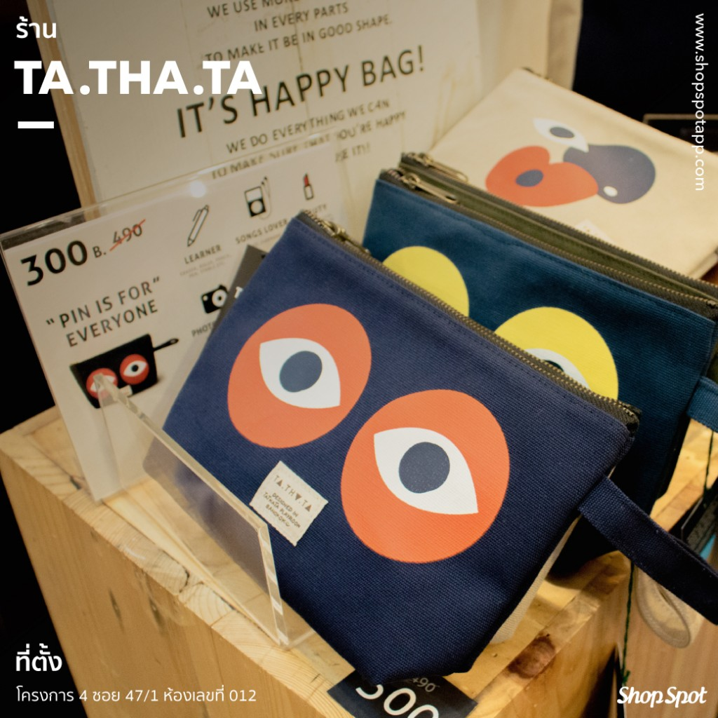 shopspot_jj2017_tathata