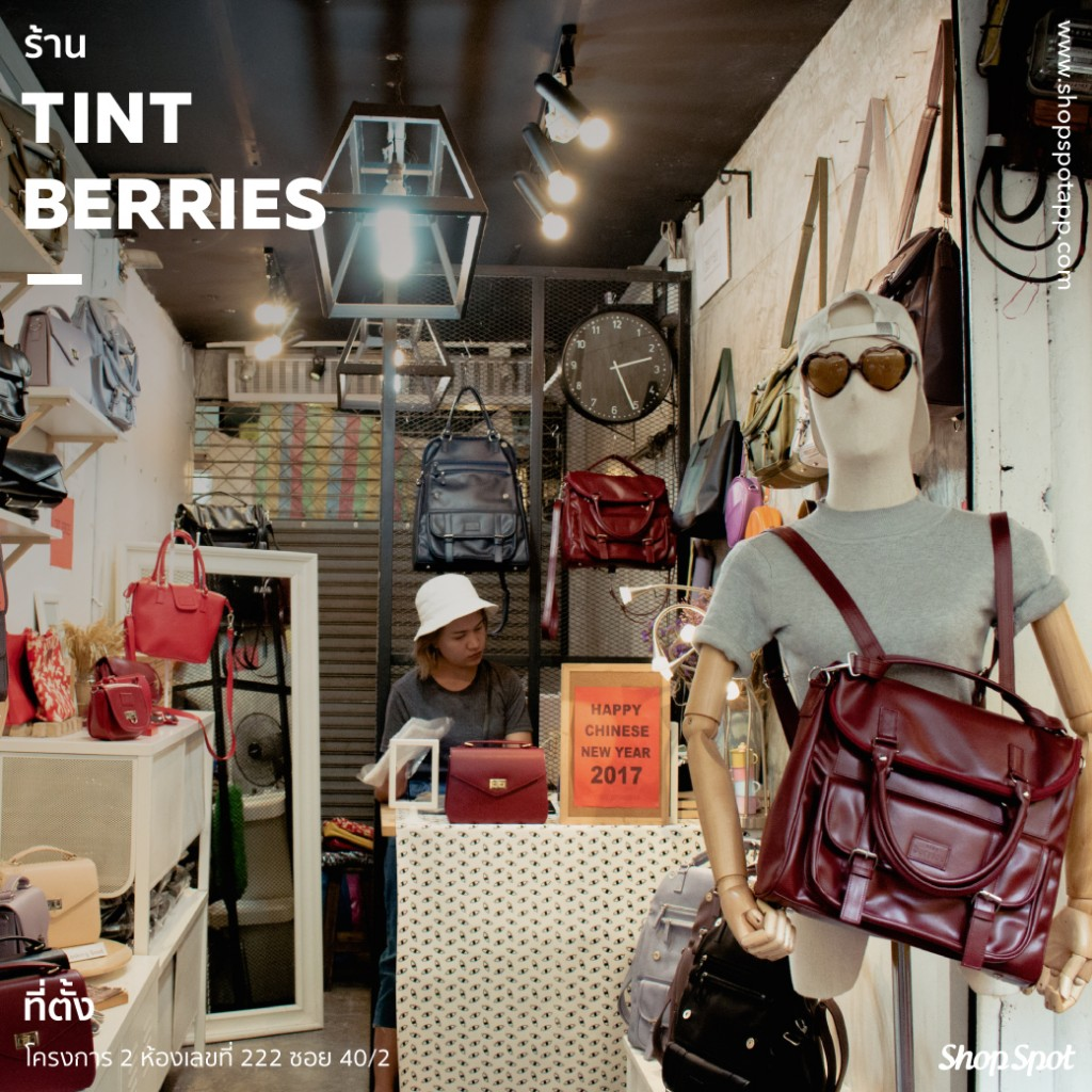 shopspot_jj2017_tintberries