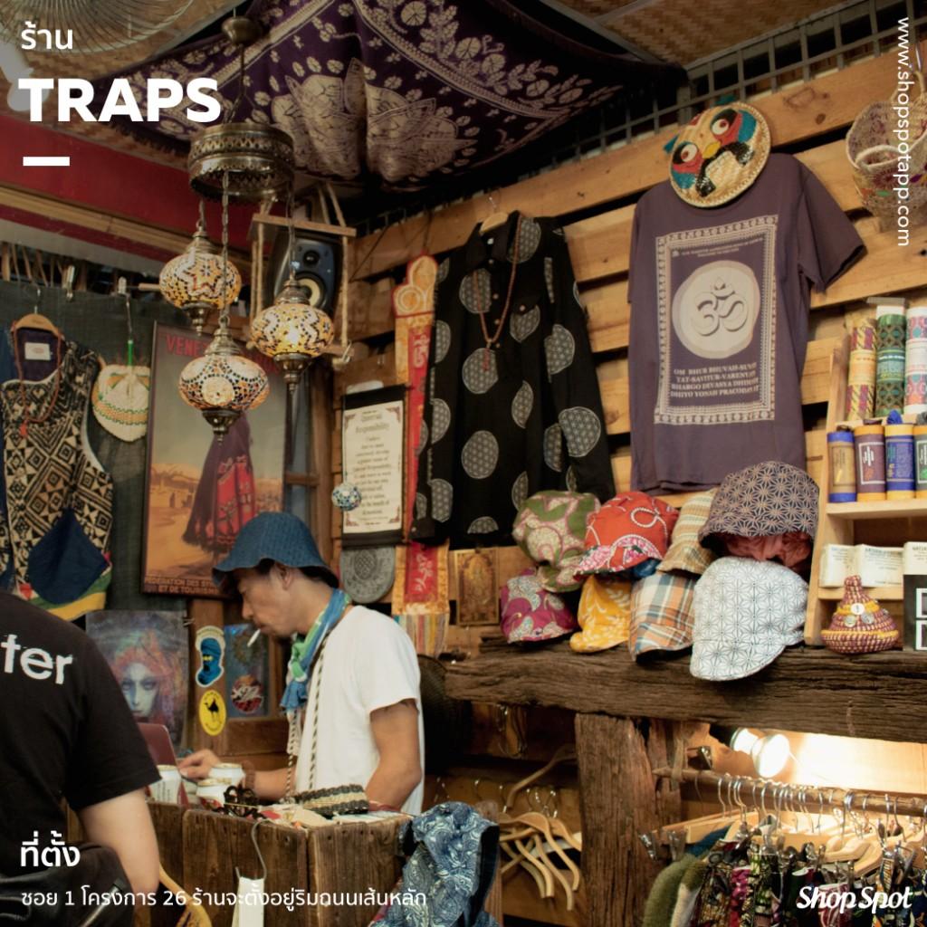shopspot_jj2017_traps