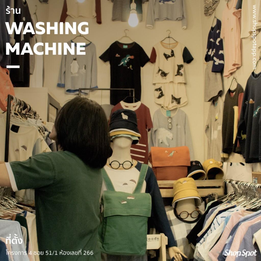 shopspot_jj2017_washing