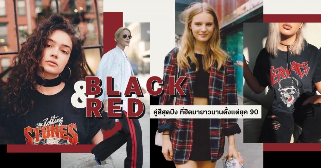 shopspot_recover2_blackandred