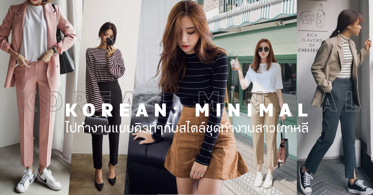 shopspot_cover_koreanminimal