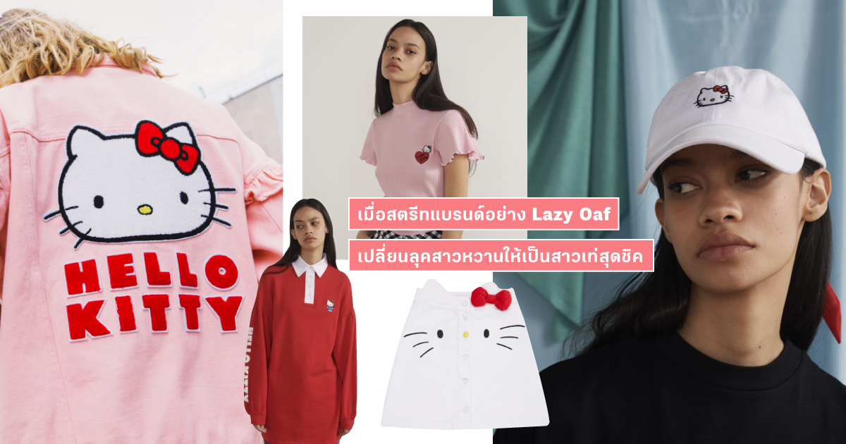 shopspot_cover_hellokitty