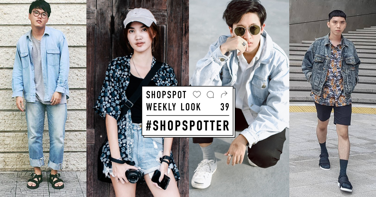shopspotter39