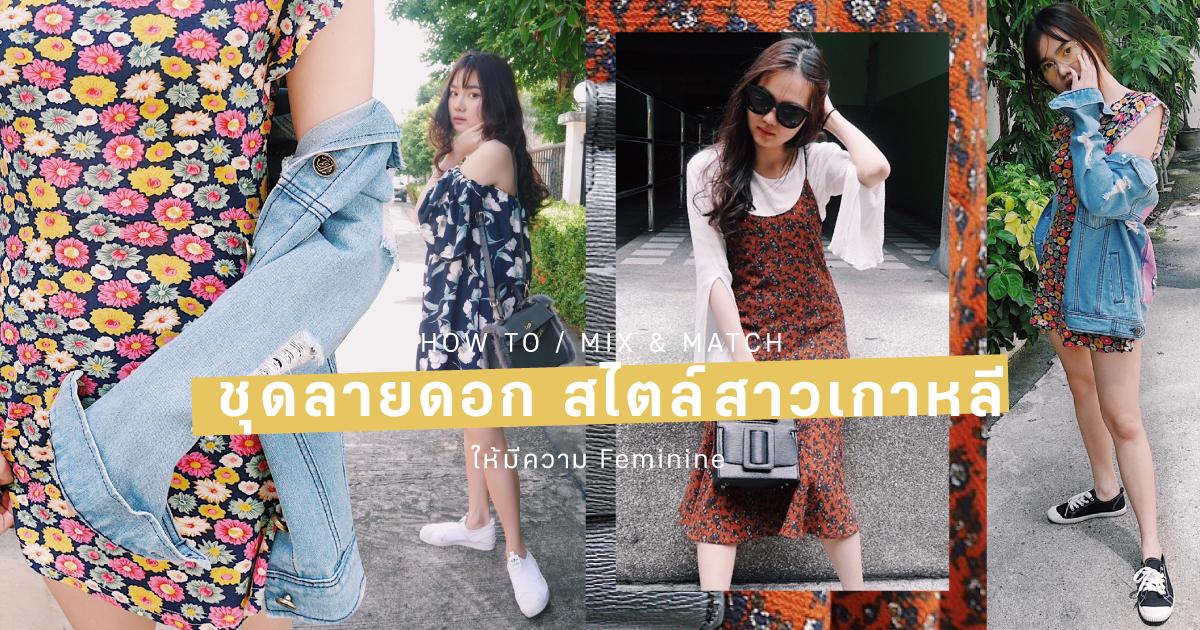shopspot_flower_korean