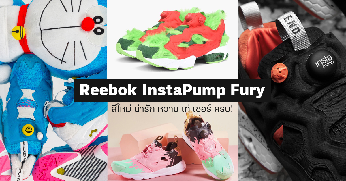 shopspot_reebok