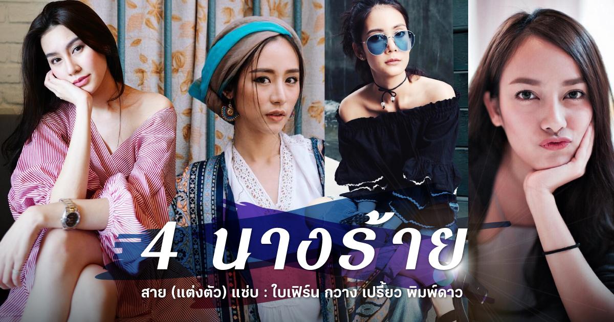 shopspot_cover_june_4bitch