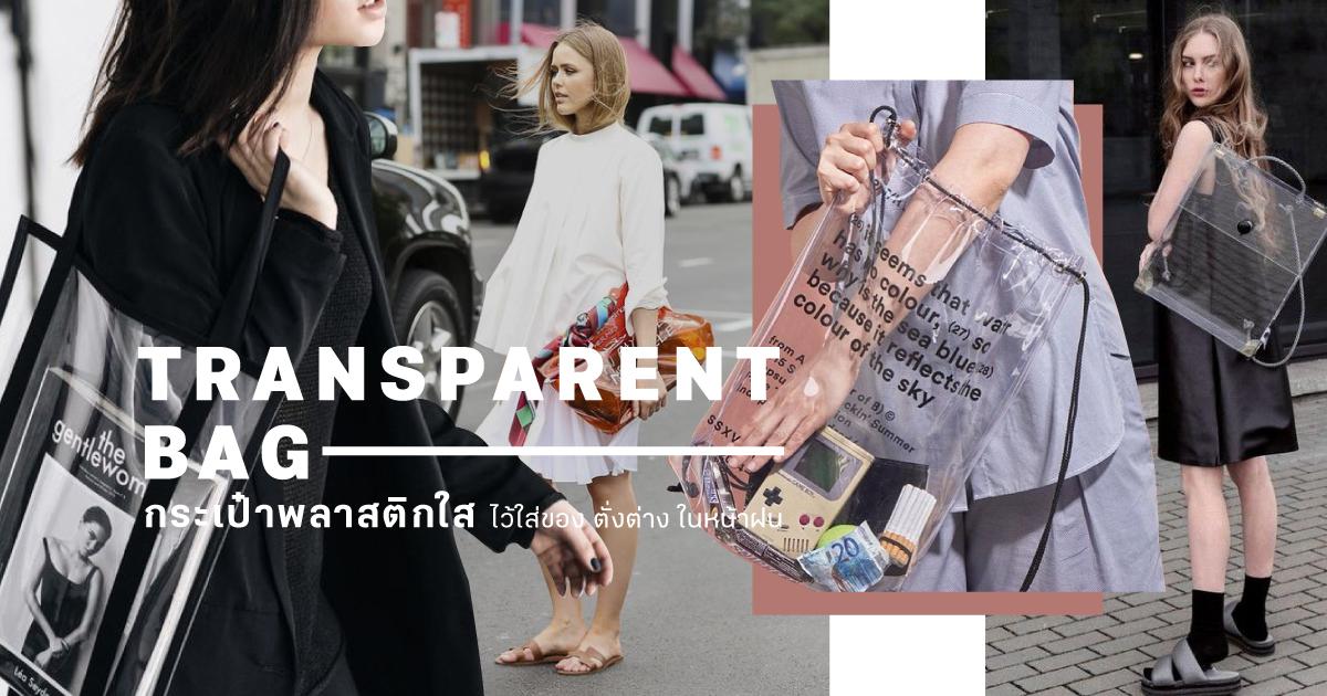 shopspot_cover_june_transparent
