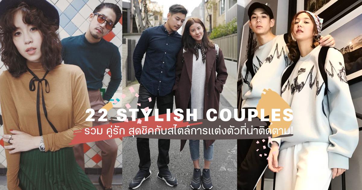 shopspot_couple_content