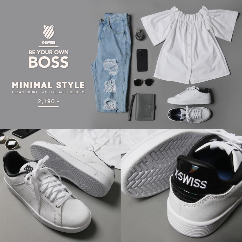 SHOPSPOT_KSWISS_MINIMAL