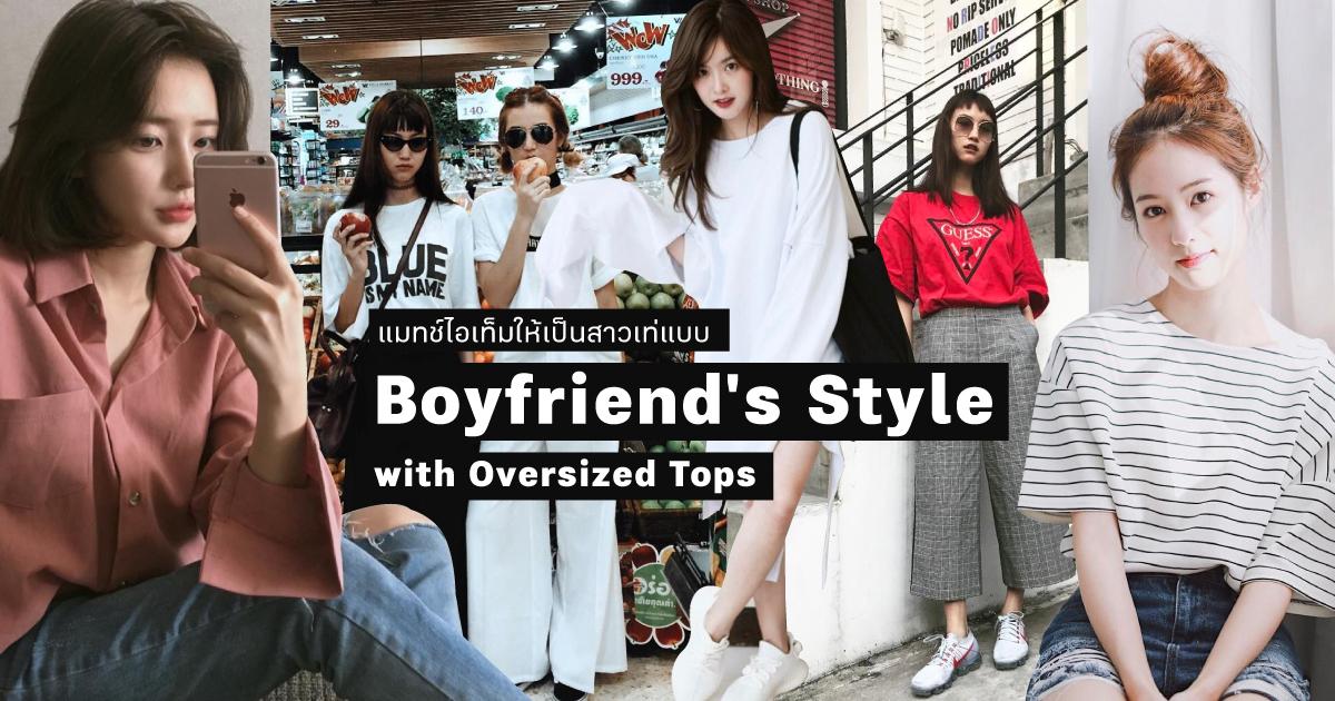 shopspot_cover_july_boyfriends