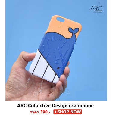 เคส ARC Collective Design