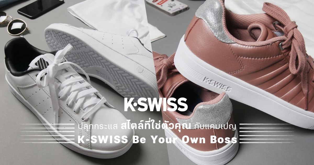 shopspot_cover_july2_kswiss