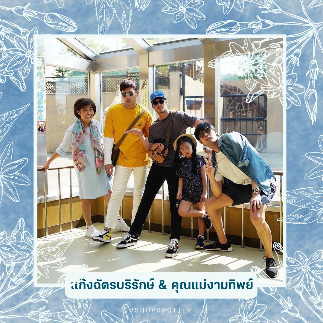 shopspot_mommy_album2_boy