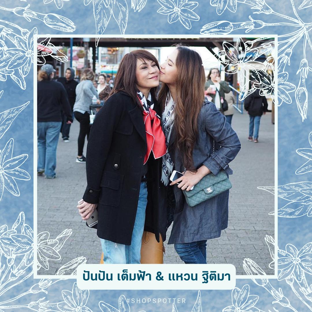 shopspot_mommy_album2_panpan