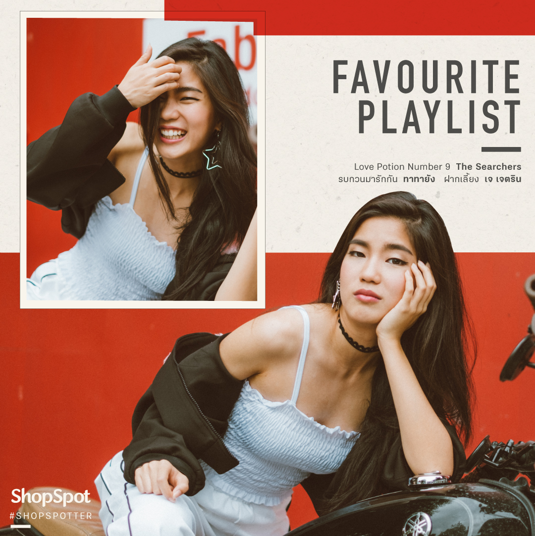 shopspotter_goy_quote_playlist