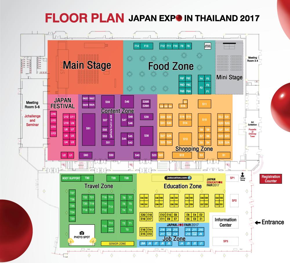floorplan_JPExpo2017
