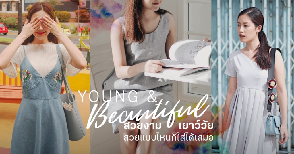shopspot_sow_young_CONTENT