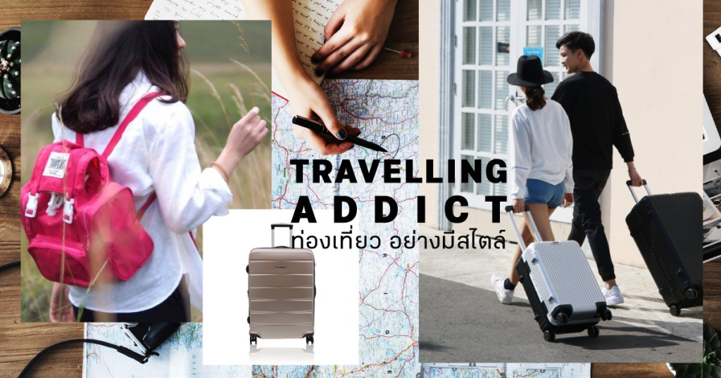 shopspot_sow_travelling-addict_coverarticle