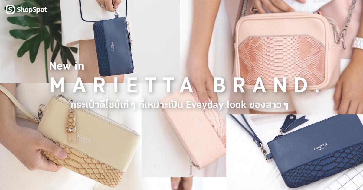 Marietta brand