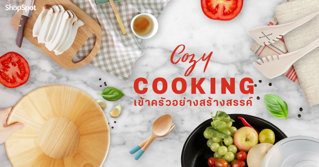 shopspot_sow_cooking_content