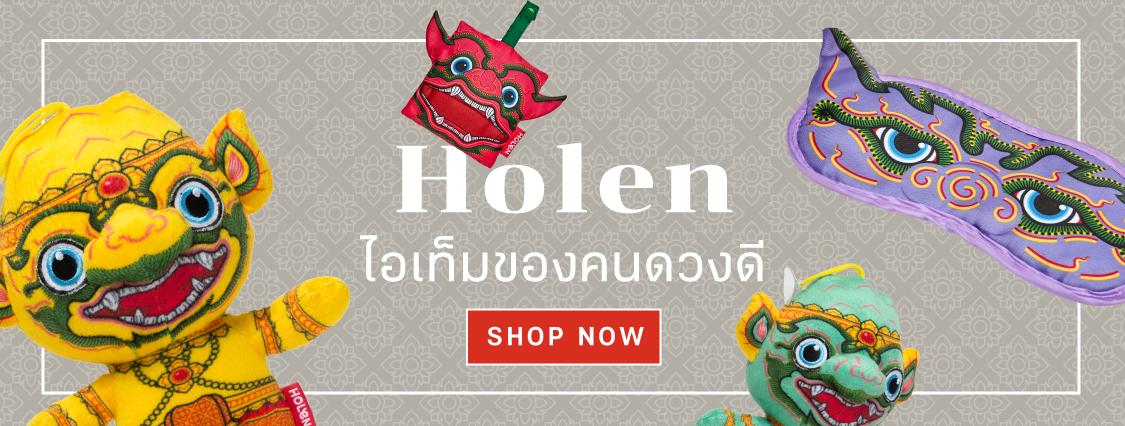 shopspot_holen_shopnow