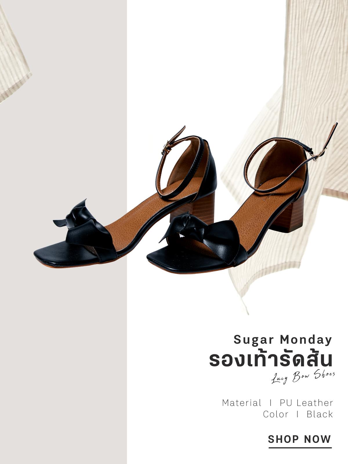 shopspot_fs1_look5_sugarmonday_black2