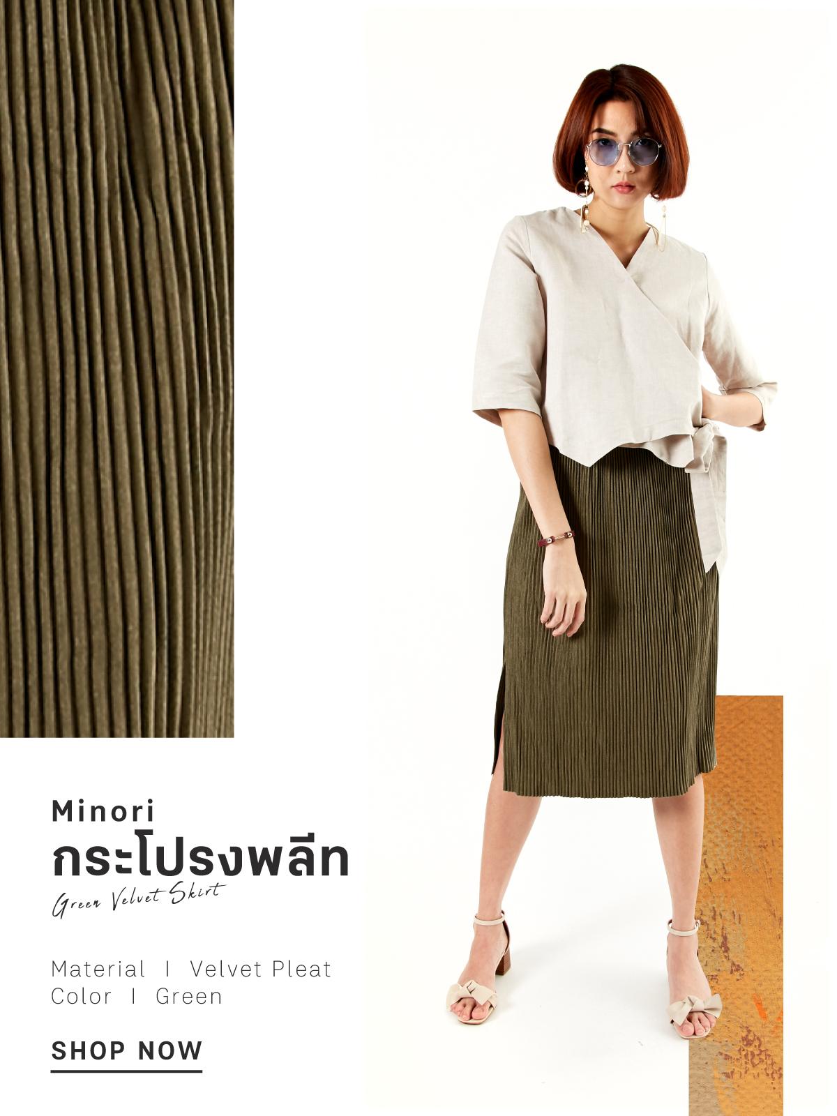 shopspot_fs1_look4_minori_skirt2
