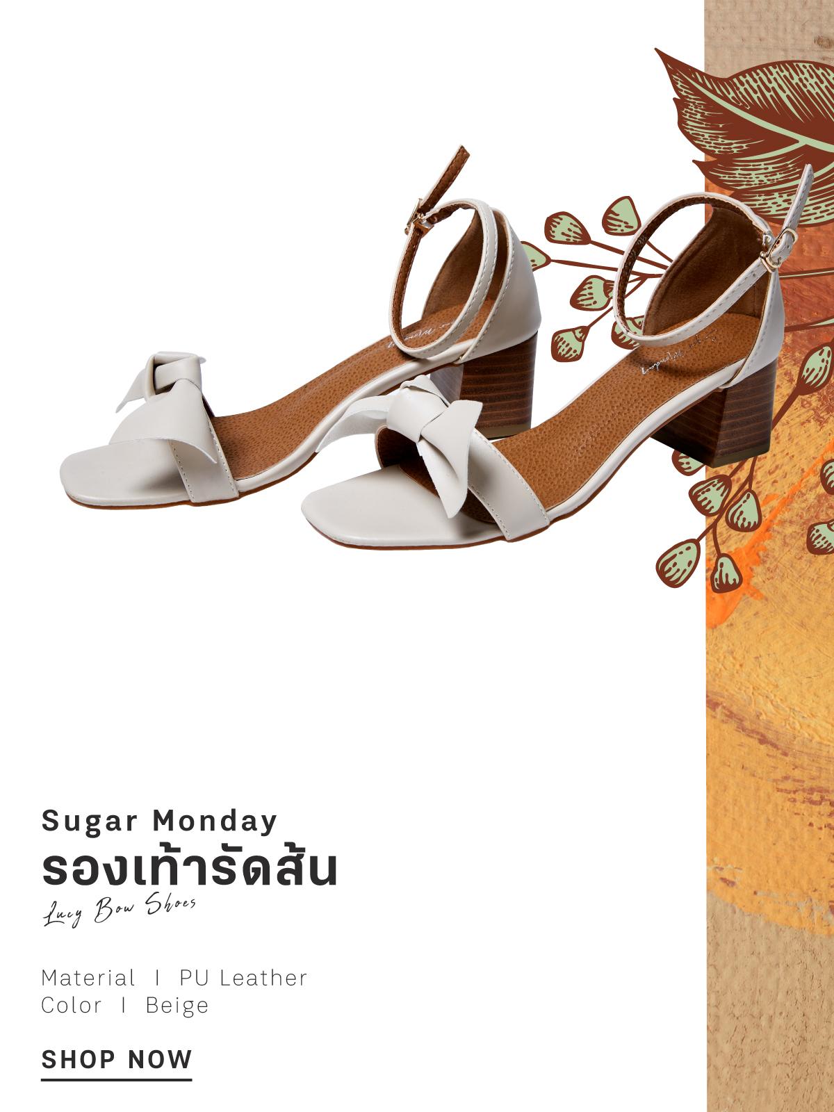 shopspot_fs1_look4_sugarmonday_beige1