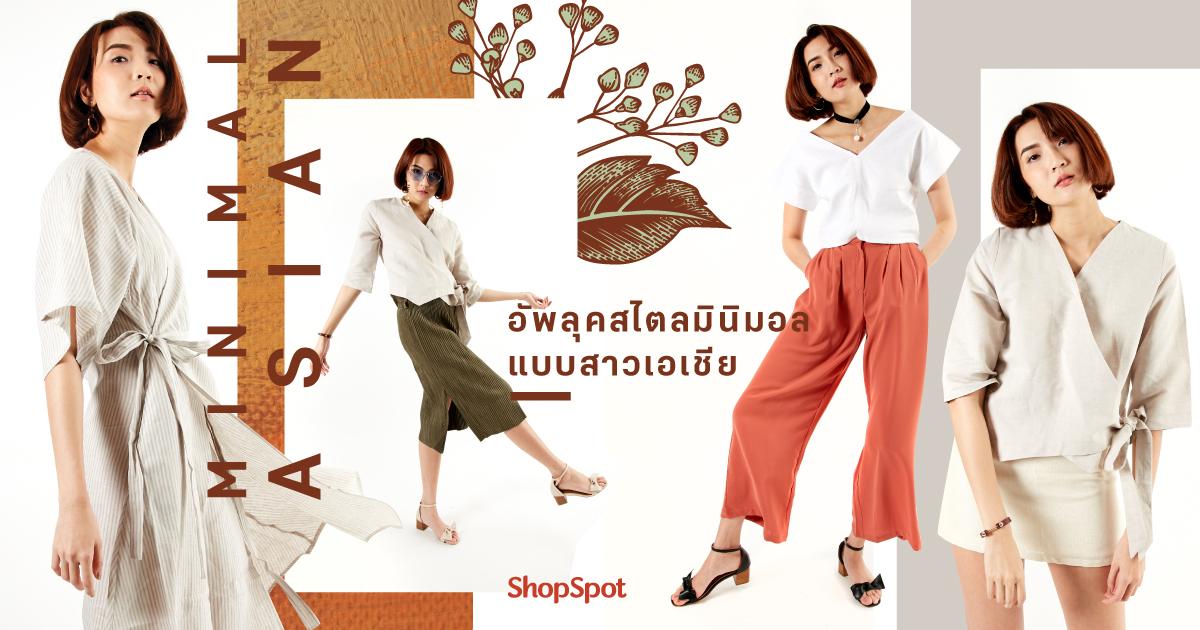 shopspot_fs1_cover