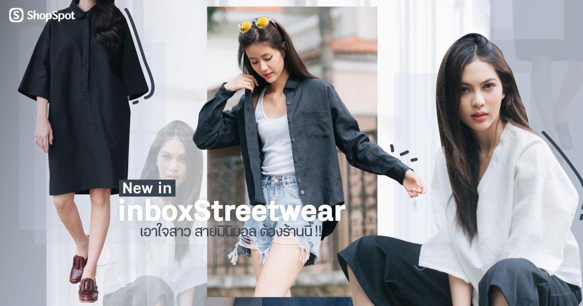 shopspot_covercontent3