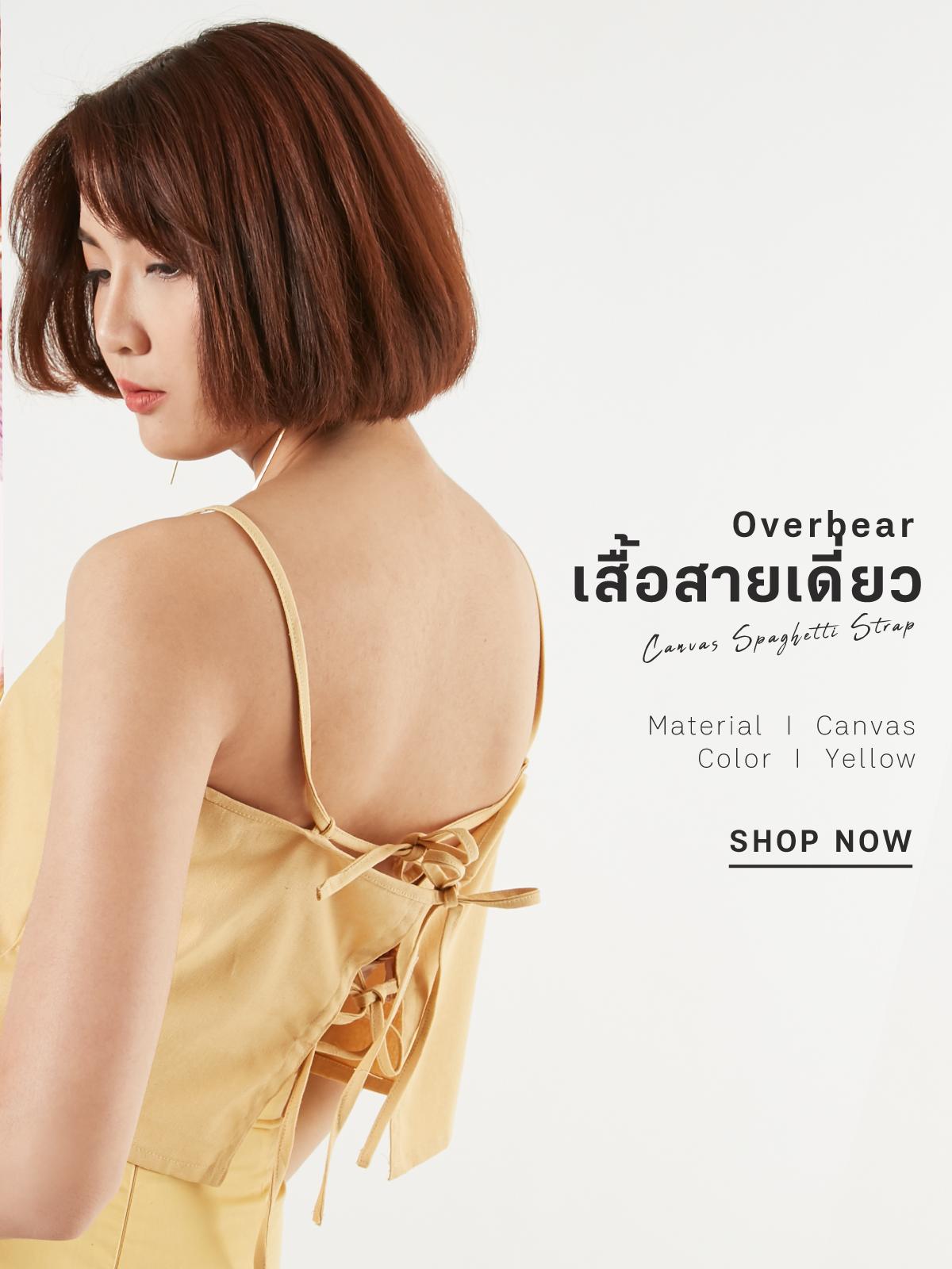 shopspot_fs3_look2_overbears2