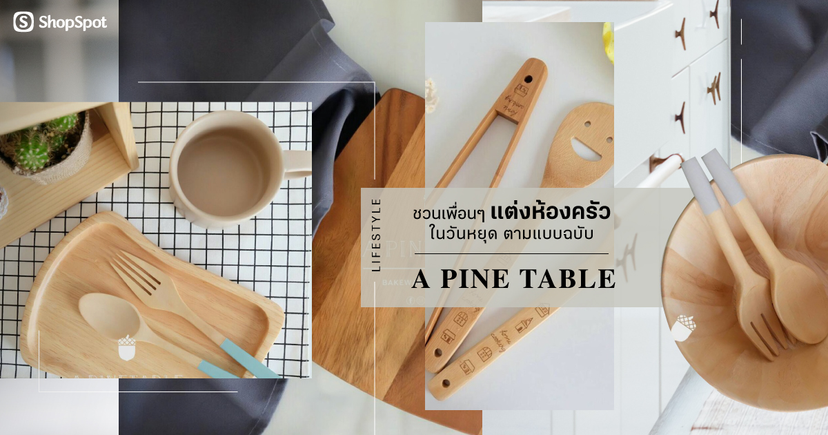 A-pine-table