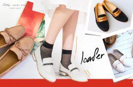 รองเท้า Loafer