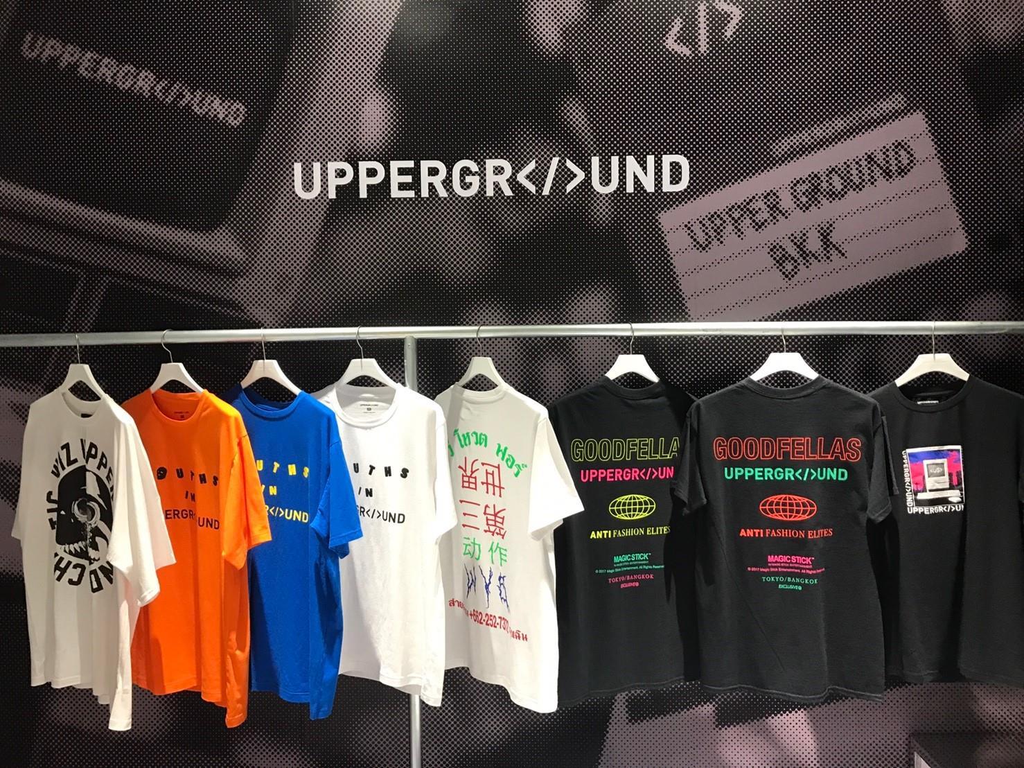 ร้าน UPPERGROUND