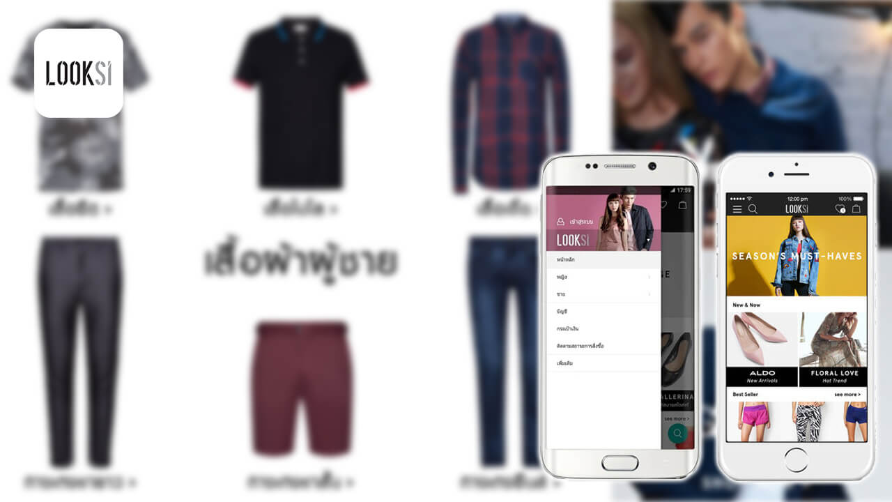 Looksi-application-fashion-online-shopping-for-men