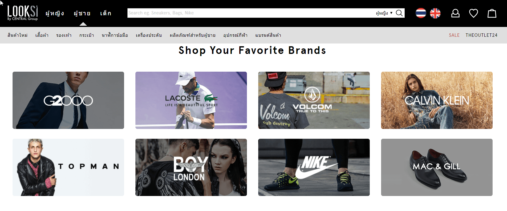 Looksi-fashion-online-shopping-for-men