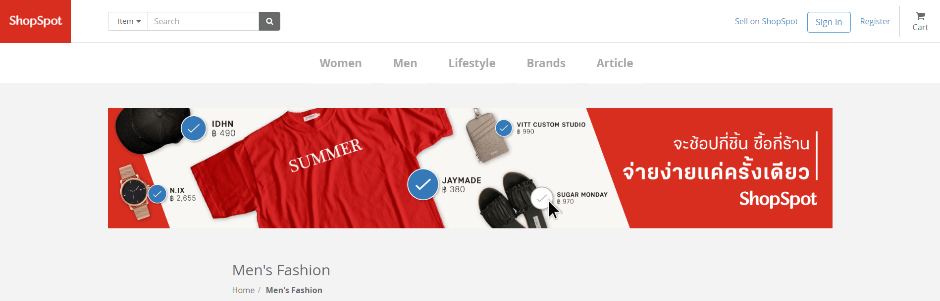 ShopSpot-fashion-online-shopping-for-men