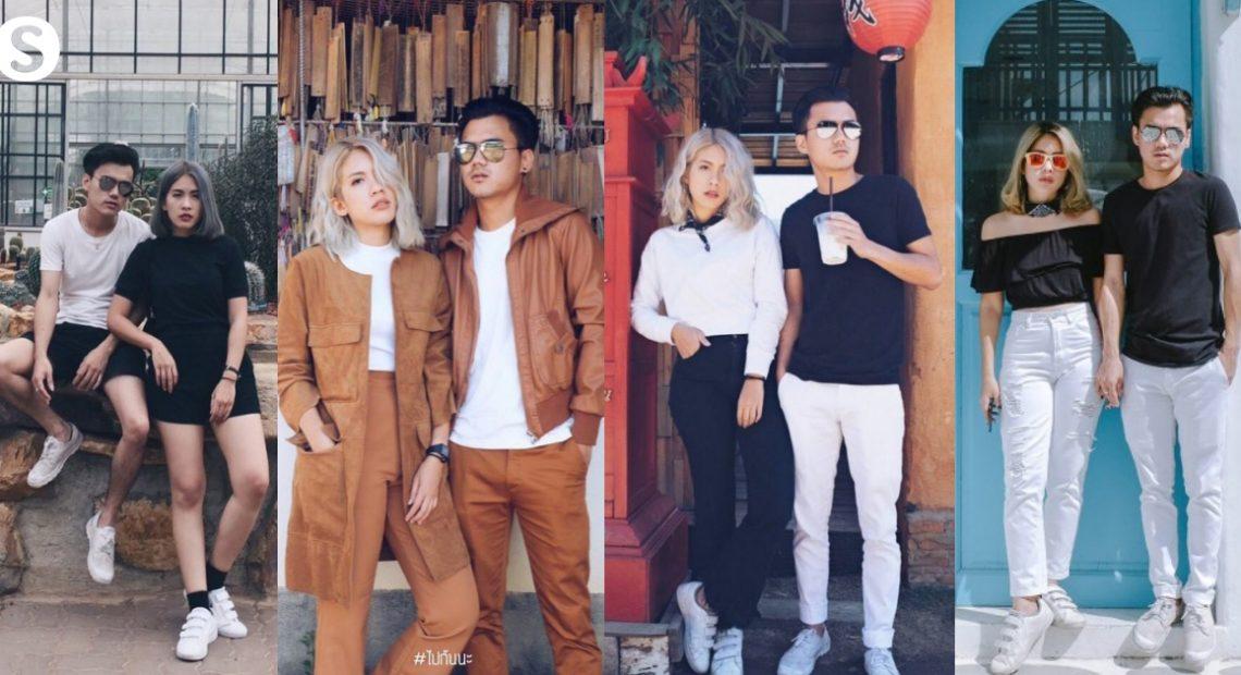 ต้อนรับวาเลนไทน์กับ Couple Style ชวนมาแต่งชุดคู่กับเพจ ไปกันนะ : Pai Gun Na