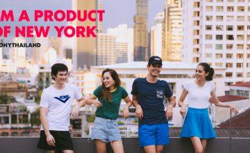 PONY แบรนด์สตรีทสนีกเกอร์ระดับโลกจากนิวยอร์กถึงเมืองไทยแล้ว!