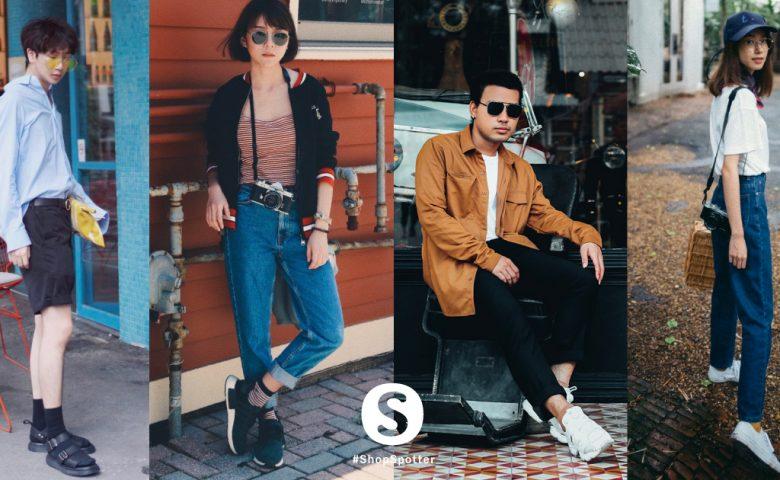อินเทรนด์กับลุคสุดชิคของ 10 ShopSpotter ประจำเดือนกันยายน 2017