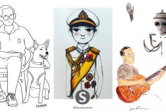 ร่วมรำลึกถึง ในหลวงรัชกาลที่ 9 ผ่านภาพวาดศิลปะ จากเหล่าศิลปินรุ่นใหม่