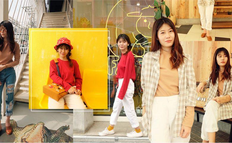 5 สไตล์แมทช์ 'กางเกงขายาว' ให้ได้ลุคสุดคูลในฤดูหนาว @ Siam Square