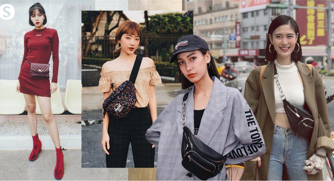 ส่องลุคสุดชิค Instagram Girls กับกระเป๋า Hip Bag วินาทีนี้ของมันต้องมี!