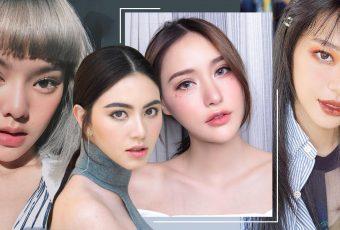อัพลุคตาสวยชิคด้วยเทรนด์ Eye Make Up มาแรงแห่งปี 2018