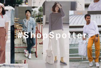 ShopSpotter Daily Look ประจำเดือนมกราคม ต้อนรับต้นปี 2018 มาแล้วจ้า!