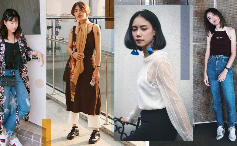 ShopSpotter Daily Look ประจำเดือนมีนาคม ต้อนรับปี 2018 มาแล้วจ้า!