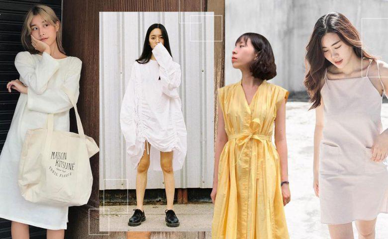 Minimal Chic Dress ชุดกระโปรง เรียบ ๆ แต่แนว ใส่แล้วไม่หวานเลี่ยน