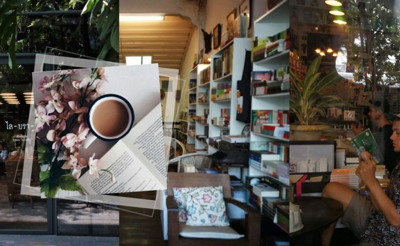 Book Cafe คาเฟ่ ร้านกาแฟเอาใจเหล่าบรรดาหนอนหนังสือ
